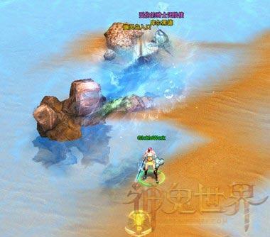 幽灵岛 -《神鬼世界》官方网站