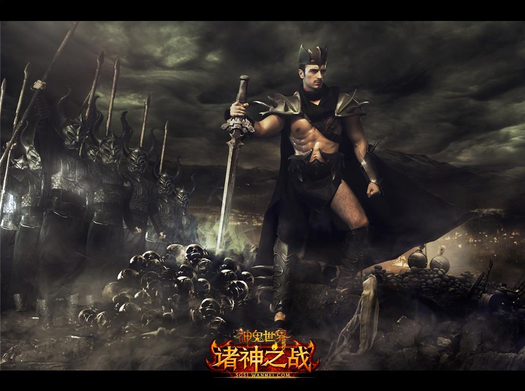 图3+《神鬼世界》诸神之战——混沌之王.jpg