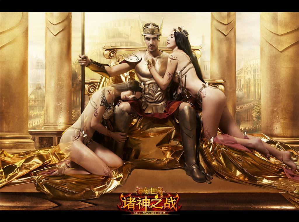 国际超模演绎《神鬼世界》诸神之战对抗新玩法