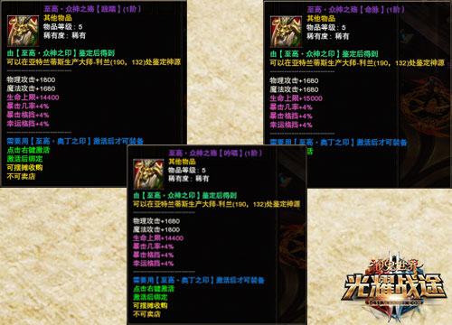 图片: 图3+神源三大体系.jpg
