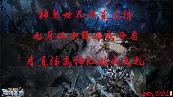 图片: 内置直播宣传图.png